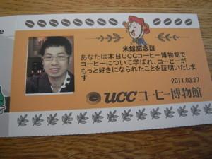 20110330101219.jpg